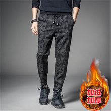 Large Size Men's Winter Autunm Trousers Casual Men's Sports Pants Feet Pants Trousers Slim Harem Pants Plus Velvet Joggers Pants(China)