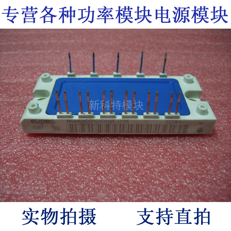 6 - unit IGBT variable - frequency speed - regulating module. EUM