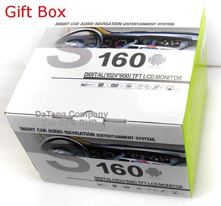 S160-BOX