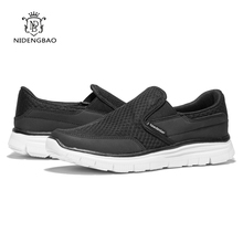 Summer Mesh Shoes Men Casual Shoes Black Colors Slip-On Breathable Handy Flats Shoes Breathable Zapatillas Shoes Plus Size 40-48