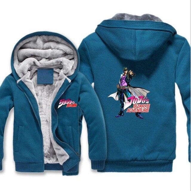 anime JoJo's Bizarre Adventure Hoodie Men women Kujo Jotaro Cosplay JOJO Cotton Zipper Jacket Winter Thick Coat 3