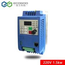 1.5KW/2.2KW/4KW/220 V eenfase inverter input VFD 3 Fase Uitgang Frequentie Converter Verstelbare snelheid 1500 W 220 V Omvormer