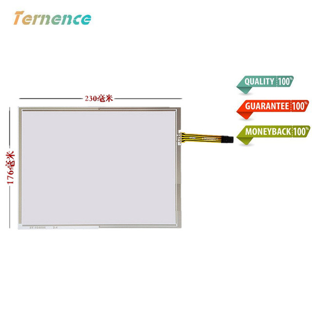 MICROTOUCH TOUCH SCREEN DRIVER