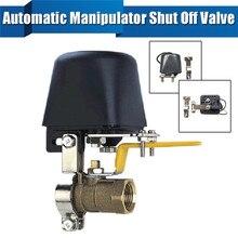 1Pcs Automatic Manipulator Shut Off Valve For Alarm Shutoff Gas Water Pipeline Security Device