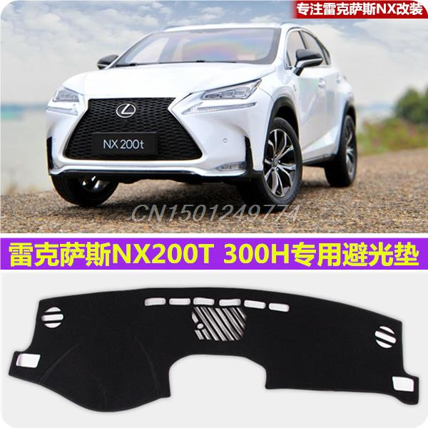 Car dashboard covers Instrument platform pad car accessories sticker for lexus nx200t nx300h F Sport wagon GZ10 2014 2015 2016