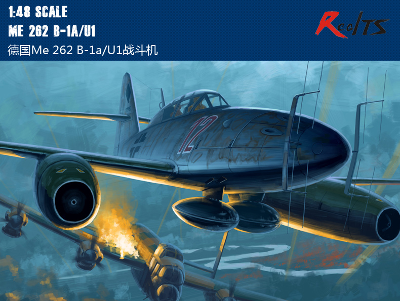 RealTS HobbyBoss 80379 1/48 German Messerschmitt Me 262 B-1a/U1 Fighter Plastic Model Hobby Boss