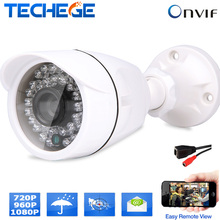 H.264 HD720P/960P/1080P 1.0MP/1.3MP/2.0MP 3.6mm wide lens Bullet IP Camera P2P Onvif Webcam CCTV Camera outdoor Night Version