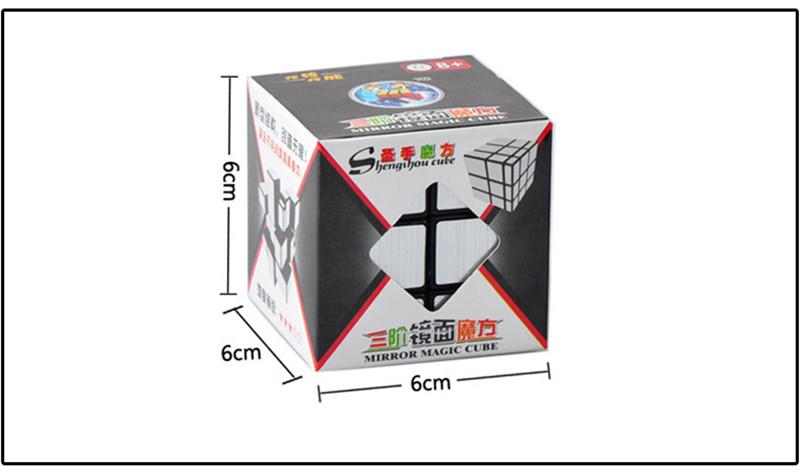 Rubik Cube (2)