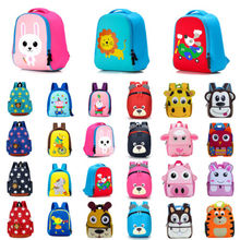 2019 Baby Girl Boy Cute School Bag Backpacks Toddler Kid Children 3D Cartoon Animal Backpack Rucksack