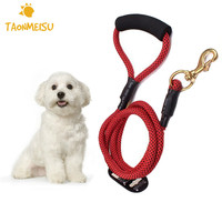 Braided Thickened Lengthened Anti Skid Dog Leash Pet Supplies Pet Climbing Rope For Outdoor Sports Walking