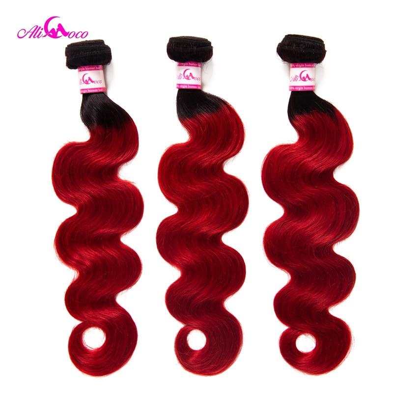 12 Inch Brazilian Hair Bundles