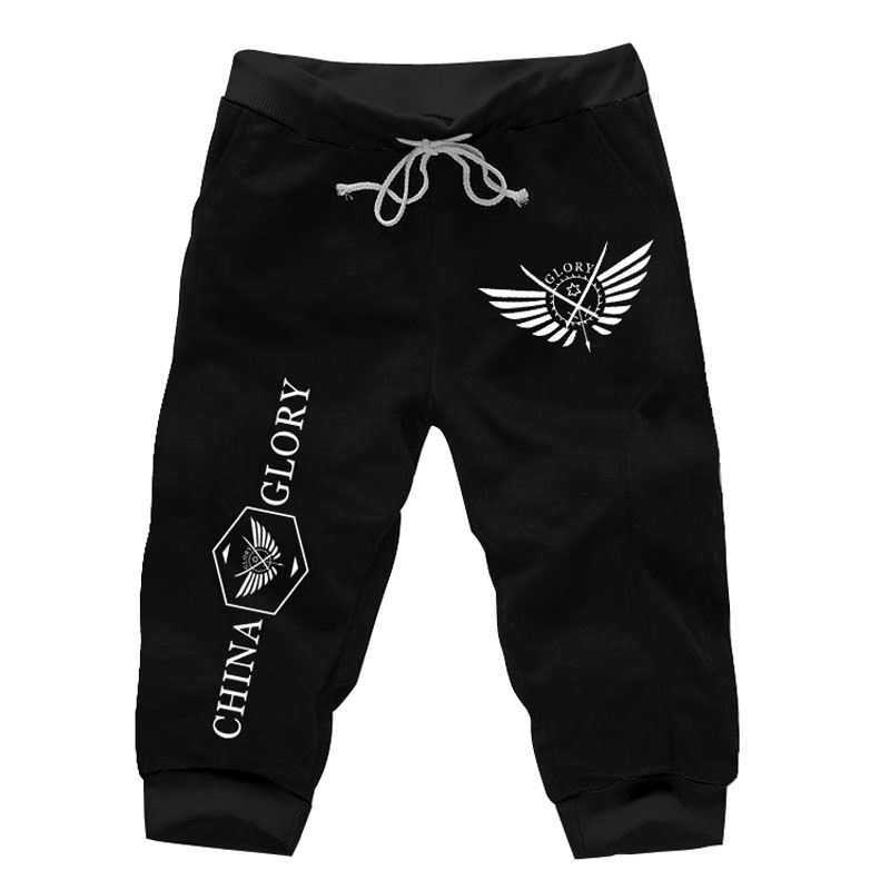 Anime The King's Avatar China Glory Gym Shorts Cotton Casual Short Harem Sweatpants Pocket Tracksuit Cosplay Athleisure Trousers