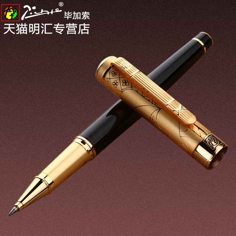 1pc/lot Picasso Roller Ball Pen 902 Pimio Picasso Roller Pens Gold Clip Luxury Brand Canetas Sationery Canetas 13.6*1.3cm advanced roller ball pen jinhao chinese dragon bronze white with black heavy gife pen