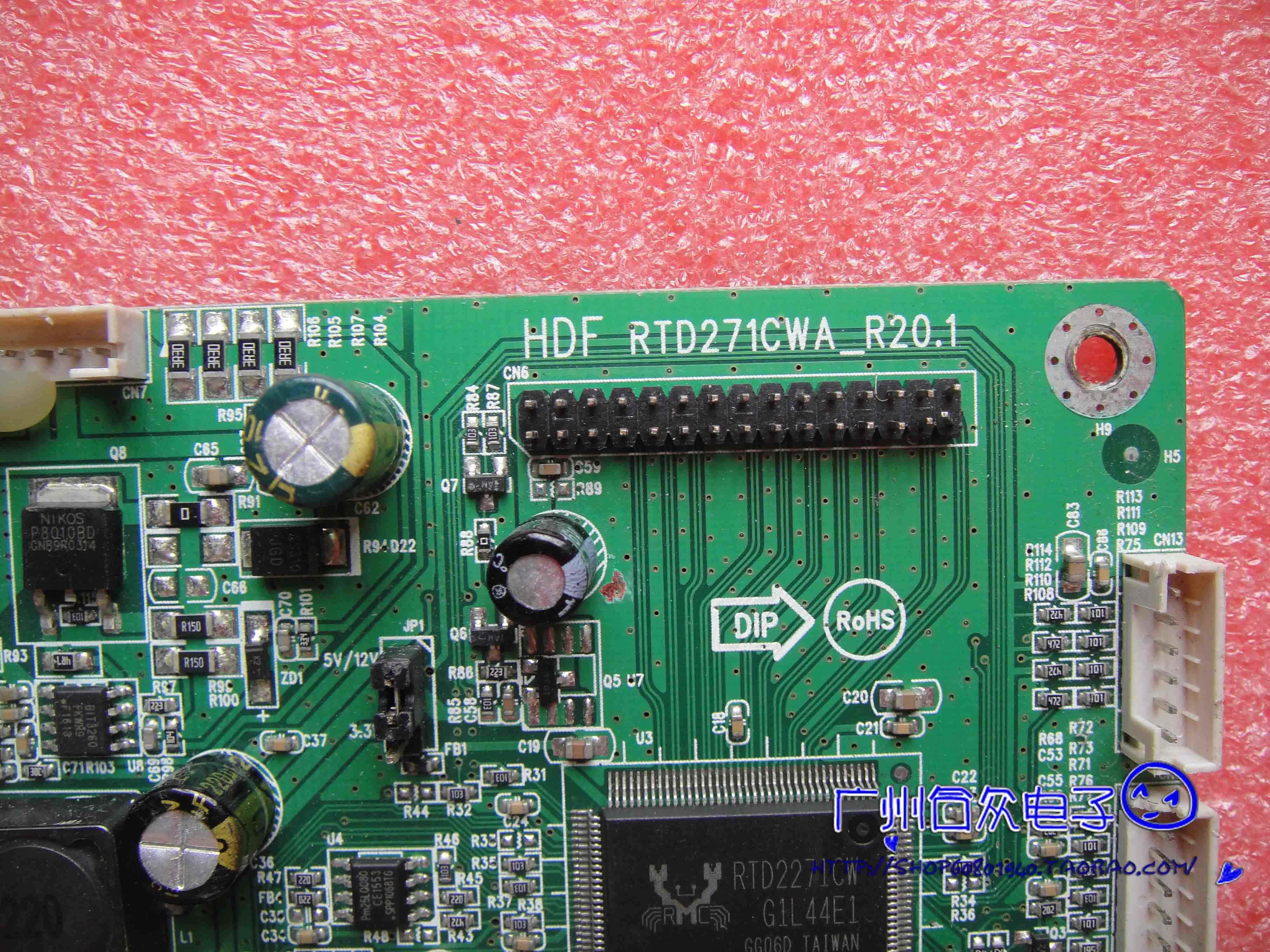 HDF RTD271CWA_R20. 1 плата драйвера