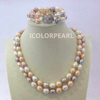 WEICOLOR Two Strand 10-12mm Waterdrop Multicolor Natural Freshwater Pearl Jewelry Set(Necklace 45-48cm, Bracelet19-21cm)