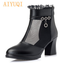 AIYUQI women sandals genuine leather 2019 new women shoes high heel for summer,Lei mesh yarn sandals women,ladies sandles shoes free shipping 2016 sandals shoes women shoes for women sandals ladies sandals heel women genuine style dress casual shoes 818 2