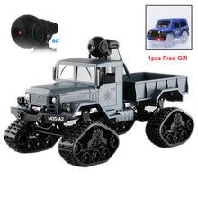 WiFi 2.4G Remote Control Car 1:16 Military Truck Off-Road Climbing Auto Toy 4 Wheel Drive RC Car Controller Toys for Children(China)