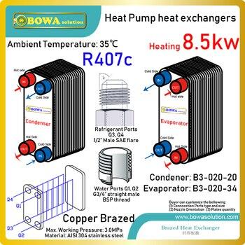 28000BTU теплопередача между конденсатором PHE и испарителем в R407 геотермальный тепловой насос оборудования или отходов тепловыделения
