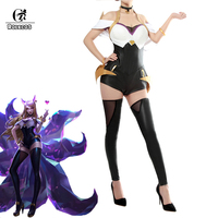 ROLECOS Game LOL K/DA Ahri Cosplay Costume LOL KDA Cosplay Costume Leather Uniform Sexy Costume for Women Jumpsuit