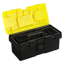 Thickened Portable Tool Organizer Solid ABS Storage Box Household Durable Survival Case Premium Repair Tool Box