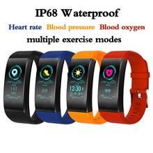 Qw18 Smart Watch Heart Rate Tracker Multi Sport mode Fitness Football wristband IP67 Waterproof band Pedometer for IOS Android