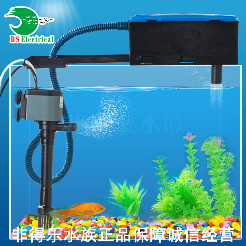 Resun 3 in1 aquarium top filter plastic box filter fish for Fish tank water pump