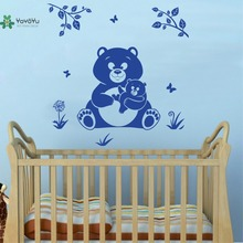 YOYOYU Vinyl Wall Decal Mother Bear Baby Flowers And Trees Plant Cute Animal Kids Room Home Decoration Stickers FD562