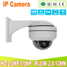 POE PTZ Speed Dome Camera IP 1080P 5mp Full HD Onvif 3X Zoom P2P H.264 30m IR Night Vision 2MP Outdoor