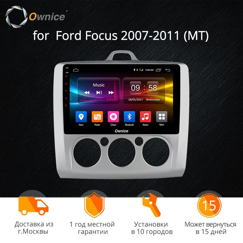 Ownice K1 K2 8 Core Android 8.1 Voiture 2 Din Radio lecteur DVD GPS Navi pour Ford Focus 2007- 2015 Audio multimédia système tête unité