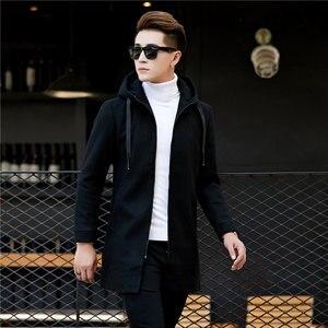 Autumn in the men's cloth coat