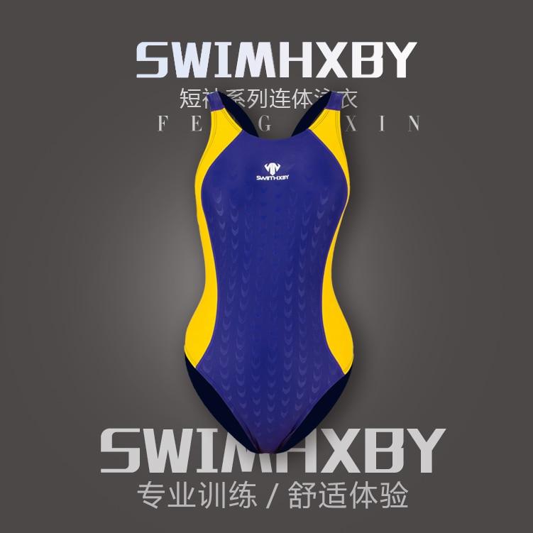HXBY באיכות גבוהה חתיכה אחת שחיה מקצועי נשים בגדי ים סיאמי חצאית בגדי ים נשים אימון בגדי ים