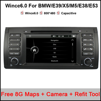 Capacitive Screen 7 Inch Car DVD Player For BMW E39 X5 M5 E38 E53 Canbus Radio
