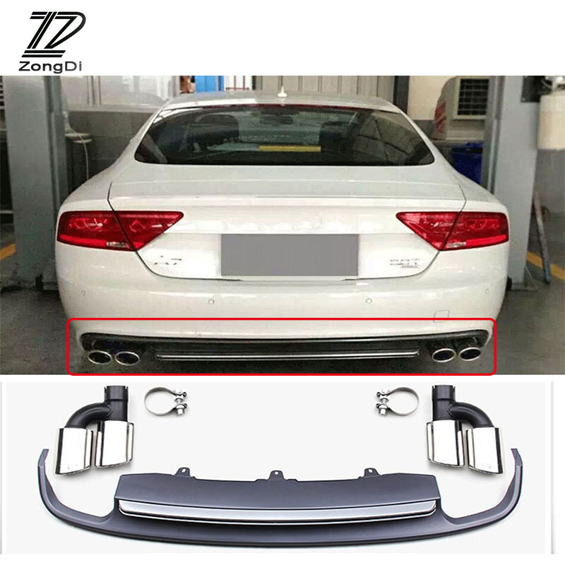 ZD 1Set For Audi A7 Standard Hatchback 2012 2013 2014 2015 Car Exhaust Pipe Tips With
