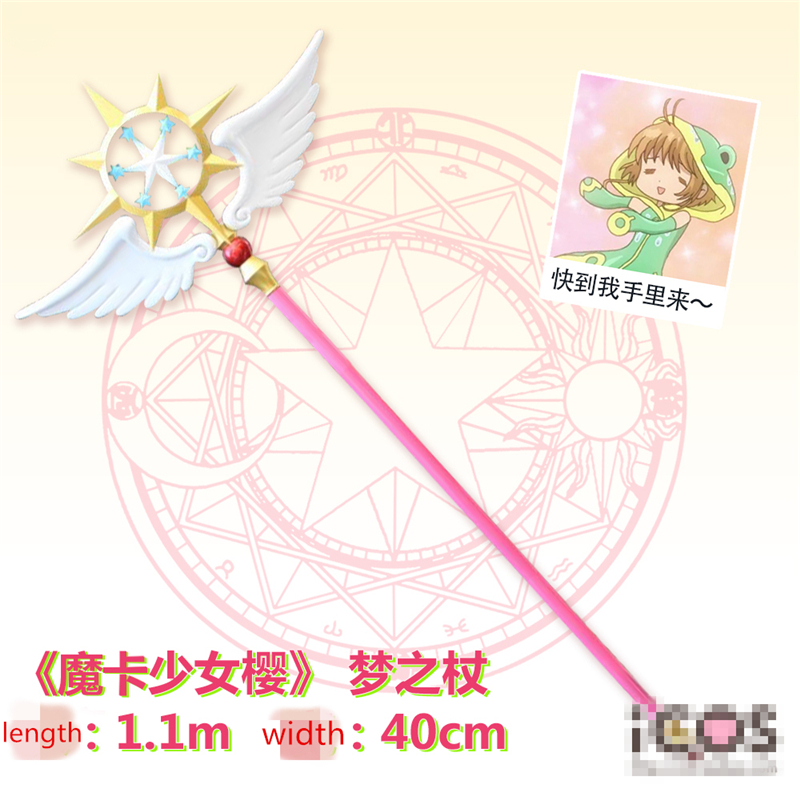 Costumes & Accessories 2019 New Style Card Captor Sakura Kinomoto Star Cane Clear Card Cosplay Magic Wand Wing Stick Accessorie Props