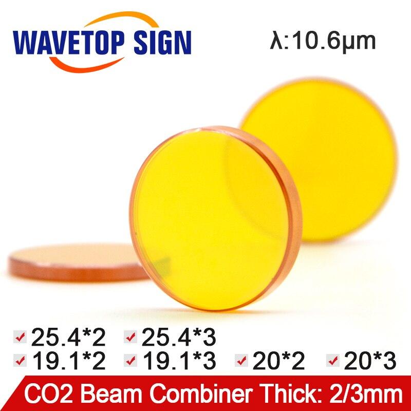 10.6um CO2 Laser Beam Combiner Mirror 19.1*2 19.1*3mm 20*2 20*3mm 25.4*2 25.4*3mm Beam Combiner Mirror 650nmR best quality dia25mm thickness 2mm laser beam combiner for 1064nm laser marking machine beam combiner