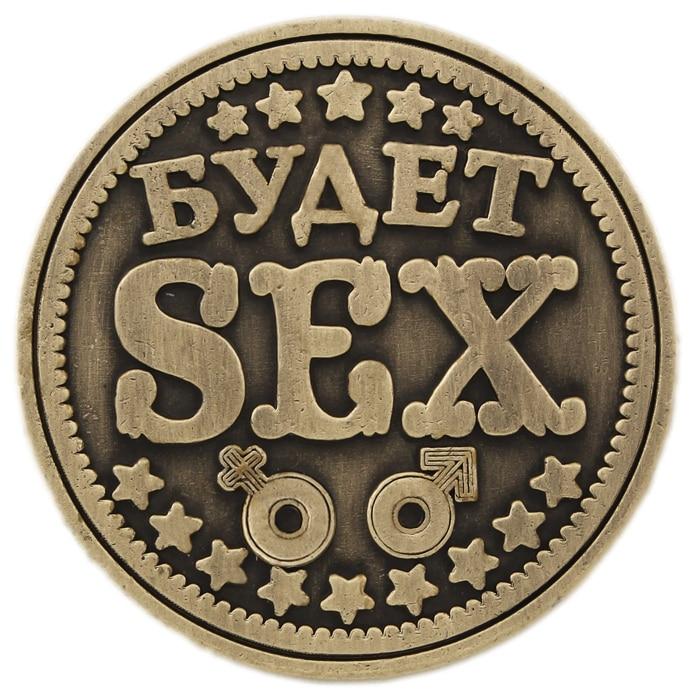 """Caja de regalo única. acuñar. Rusia moneda monedero moneda metal artesanía de regalo """"Señuelo sexy"""" idioma ruso Recuerdos álbum para monedas"""
