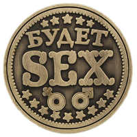 Unique Gift box. coin. Russia coin purse coin metal gift crafts Sexy lurerussian language Souvenirs album for coins