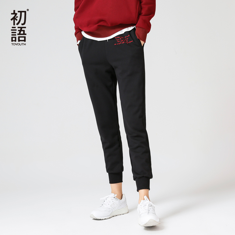 Toyouth Women Autumn Sweatpants Casual Letter Embroidery Loose Middle Waist Female New Arrival Trousers