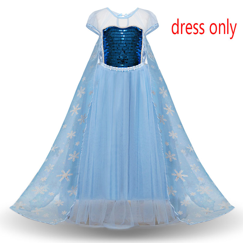 only dress1