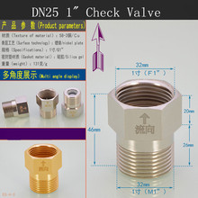 """Pieces G1"""" DN25 male to female thread swing toilet water tank check valve inner thread outerthread non return valve"""