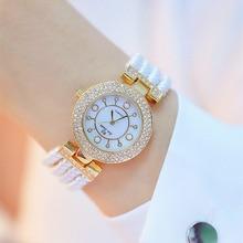 цена на Pearl Bracelet Women Watches Luxury Diamond Quartz Ladies Gold Watch Stainless Steel Clock Dress Watch women relogio feminino