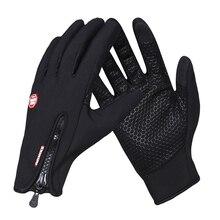 Обновленные перчатки для верховой езды для мужчин, женщин и детей с сенсорным экраном, перчатки для верховой езды, гоночные перчатки для верховой езды