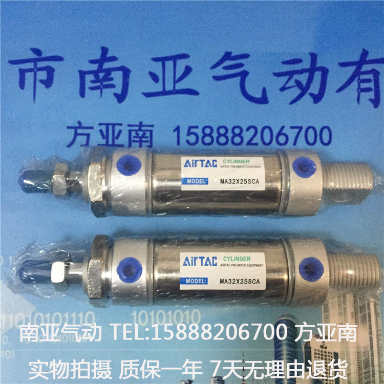 MA32*200-S-CA MA32*225-S-CA MA32*250-S-CA  MA32*300-S-CA AIRTAC Stainless steel mini-cylinder air cylinder pneumatic component отадоя зл 32