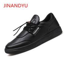 Новая мужская повседневная обувь Лидер продаж черный белый цвет