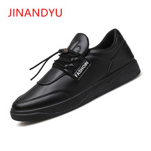 New Mens Casual Shoes Hot Sale Black White Leather Sneakers Men Breathable Hard-Wearing Board