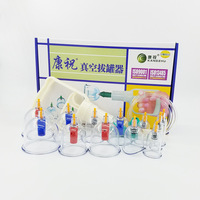 New Chinese Medical 12 Cups Vacuum Body Cupping Set Portable Massage Therapy Kit Body Suction To