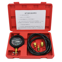 Exhaust System Diagnostic Tool Exhaust Back Pressure Tester