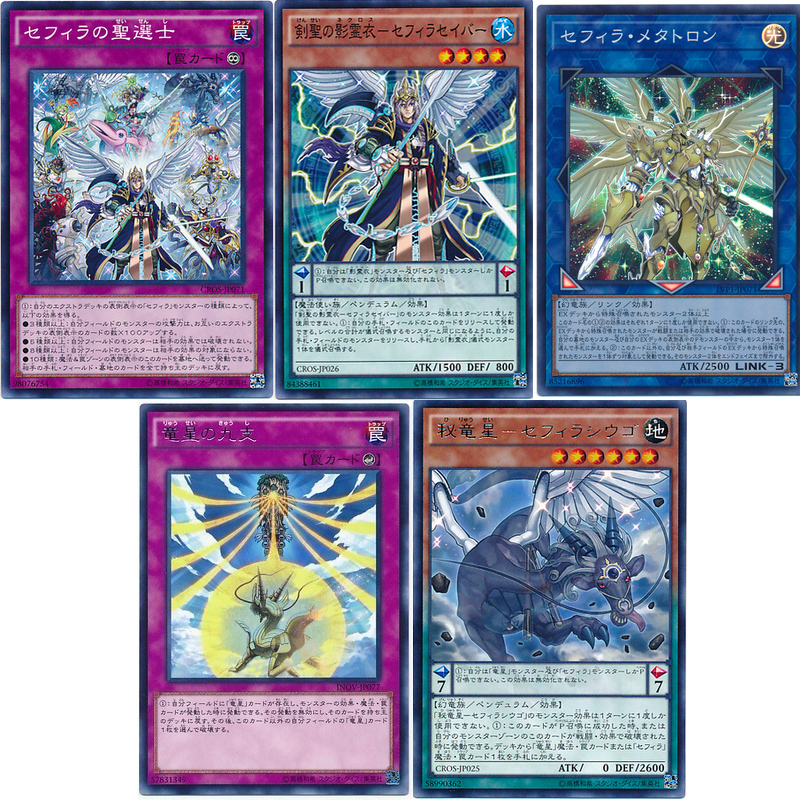 Yu Gi Oh Game Card Classic God Number Dragon Star's Nine Zhitian Deity Star Dragon God Number Prisoner Card Collection Card Toy