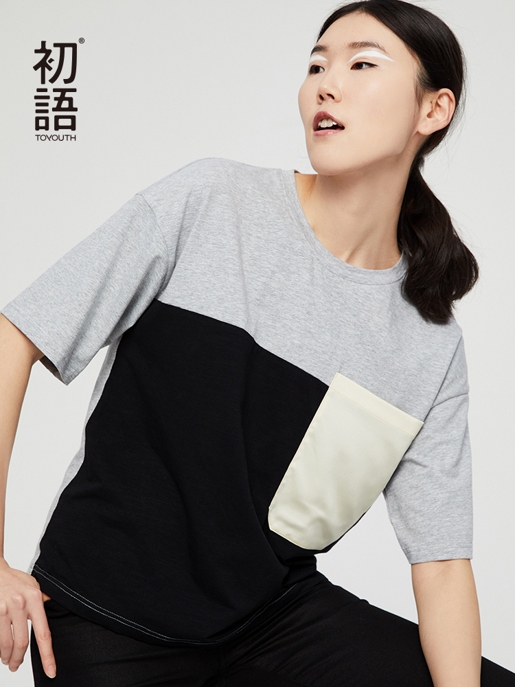 Toyouth Casual Black And Grey Two Tone Pocket Tee Short Sleeve T Shirt Women Summer 2019 O-Neck Color-block Tshirt Tops