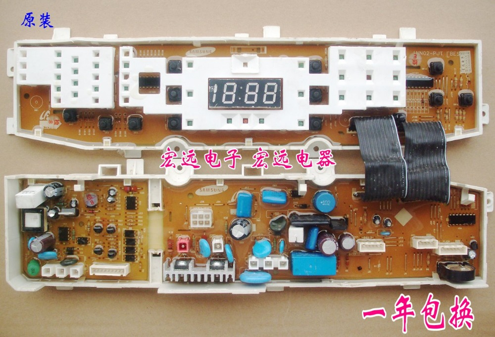 New XQB60-G88A Samsung Washing Machine Computer Board XQB70-G85 XQB70-G86 Motherboard Controller 95% new original good working inverter washing machine board for xqb70 j85s xqb60 t85 xqb70 t85 xqb60 j85s on sale